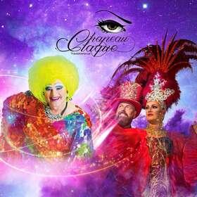 Bild: Chapeau Claque & Friends * Travestie * Livegesang * Comedy - Travestiedinner