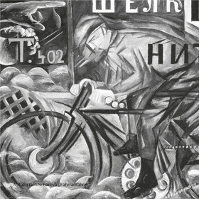 Bild: Manuskripte brennen nicht - Gesprächskonzert: Musik und Kunst der Russischen Avantgarde