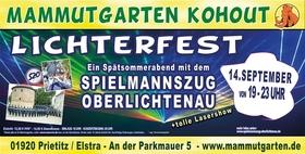 Bild: Lichterfest - Licht & Klang - Ein Spätsommerabend mit Lasershow und dem Spielmannszug Oberlichtenau SZO