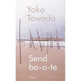 Bild: Yoko Tawada