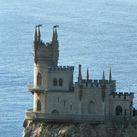 Bild: Multimedia Vortrag: Insel Krim - Ein Sommer auf der Krim