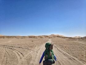 Bild: WunderWelten: Long Trail to Tibet - 13.000 km ohne Geld zu Fuß nach Lhasa - Live-Reportage von Stephan Meurisch (Nachholtermin)