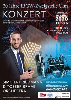 Bild: 20 Jahre IRGW Zweigstelle Ulm Konzert - Konzert jüdischer Musik