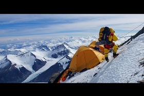 """Bild: Mt. Everest – """"Eine Expedition zum höchsten Punkt der Erde"""