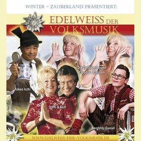 Bild: Winterzauberland -Schlagerrevue