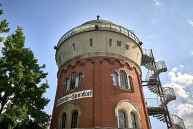 Camera Obscura Mülheim an der Ruhr - Museum zur Vorgeschichte des Films