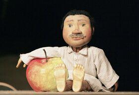Bild: Das Apfelmännchen - Puppentheater Susi Claus