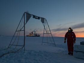 Bild: Die Rolle der Arktis im Klimasystem - Vortrag