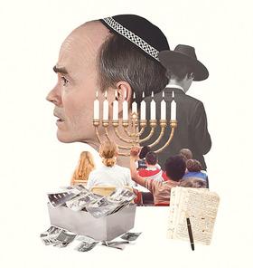 Bild: Ein ganz gewöhnlicher Jude - Monolog einer Abrechnung von Charles Lewinsky
