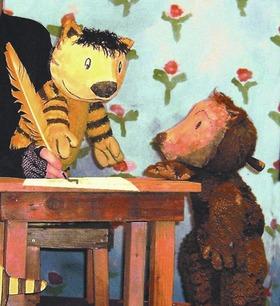 Bild: Post für den Tiger - Figurentheater nach dem gleichnamigen Buch von Janosch