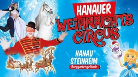 Bild: 10. Hanauer Weihnachtscircus - 10. Hanauer Weihnachtscircus