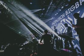 Bild: Jazzrausch Bigband