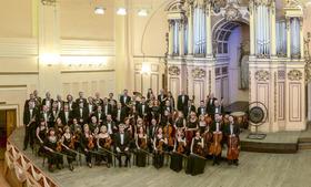 Bild: Staatliches Kammerorchester Lemberg