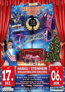 Bild: Hanauer Weihnachtscircus - magisches Weihnachtsjubiläum