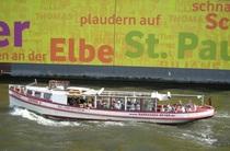 Bild: GUTSCHEIN - für eine 1-stündige 'Große Hafenrundfahrt'