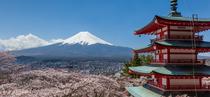 Bild: Japan