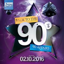 Bild: Back to the 90�s  - die 90er Jahre Party mit 90 Affairs - Back to the 90's  - die 90er Jahre Party mit Dj Henne & 90 Affairs