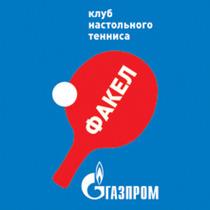 Bild: TTF Liebherr Ochsenhausen - TTC Fakel Gazprom Orenburg