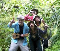 Bild: Family Concert: Let�s Go Animal - Ben van Haeff with Special Guests