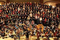 "Bild: ""Jauchzet, frohlocket!"" - J.S. Bach - Weihnachtsoratorium Kantaten I - III"