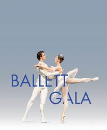 Bild: Premiere des St. Petersburger Staatsballetts von Leonid Jakobson - begleitet vom Internationalen Sinfonieorchester Lemberg - Ballett Gala