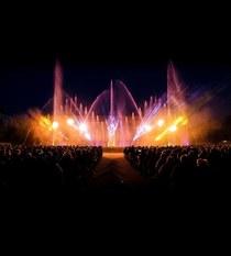 Bild: Warsteiner Elementarium   Teil 2 - Vorprogramm: Best of SoundGarten