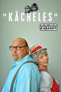 Bild: Schwabensause - Kulinarisches Kabarett am Stuttgarter Fernsehturm, inkl. 3-Gänge Menü