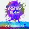 Bild: 32. Reichelsheimer Poetry Slam