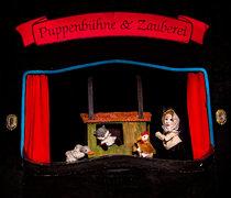 Bild: Das hässliche Entlein - Figurentheater