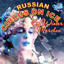 Bild: Russian Circus On Ice - Ein Winterm�rchen - ein einzigartiges Eis-Zirkus-Ballett