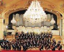 Bild: Slowakische Philharmonie Bratislava - Sharon Kam