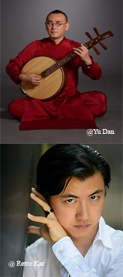 Bild: ZweiKlang - Pianist Zhang Haiou und Ruan- Virtuose Feng Mantian