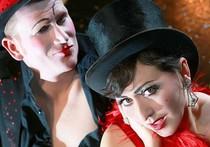Bild: Evi & das Tier - Sex & Quatsch & Rock'n Roll
