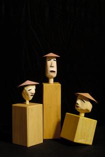 Bild: Drei Chinesen mit dem Kontrabass - Ein Spiel f�r Kinder ab 4 Jahren