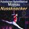 Bild: Nussknacker - Russisches Ballettfestival Moskau - Ein Ballettklassiker f�r die ganze Familie